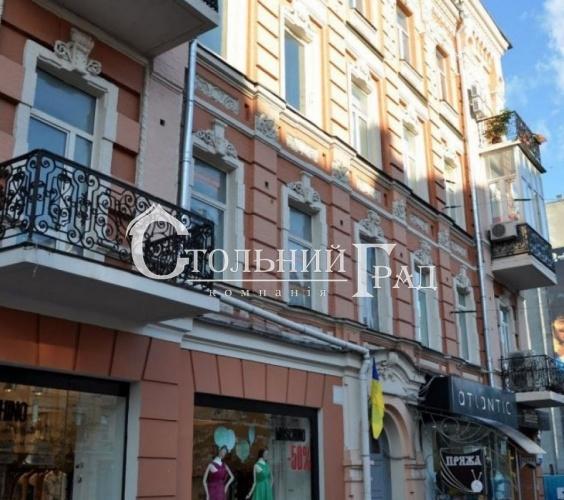 Продаж унікальної 3-к квартири в самому центрі Києва - АН Стольний Град фото 3