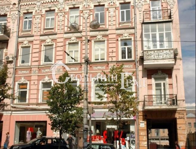 Продаж унікальної 3-к квартири в самому центрі Києва - АН Стольний Град фото 1