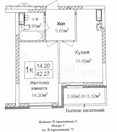 Продам 1-к квартиру в новому ЖК Святобор поруч з метро - АН Стольний Град фото 8