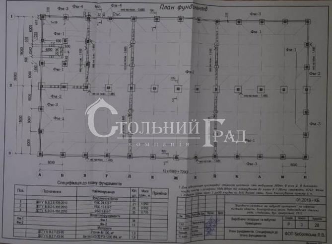 Продаж виробничо-складського комплексу в Новосілках - АН Стольний Град фото 15