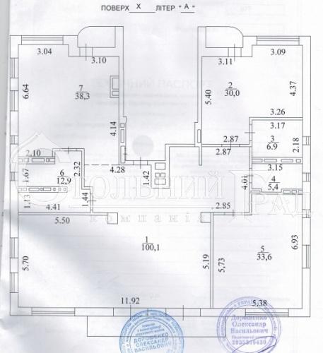 Продаж 3-х рівневої квартири з терасою в клубному будинку Тургенев - АН Стольний Град фото 16