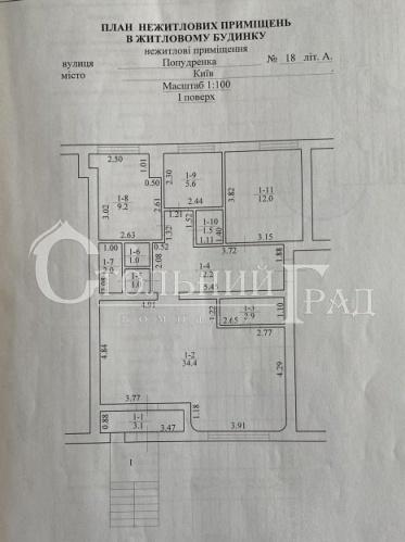 Оренда приміщення 85 кв.м метро Дарниця - АН Стольний Град фото 8