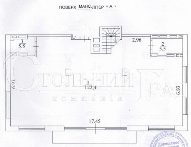 Продаж квартири 501 кв.м в 3 поверхи в клубному будинку Тургенєв - АН Стольний Град фото 18