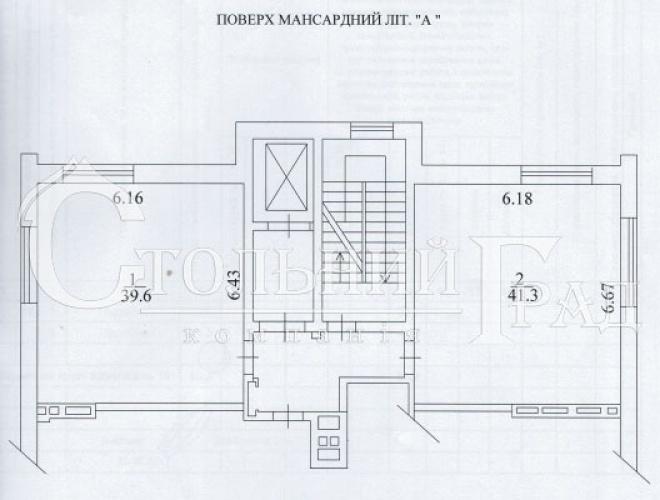 Продаж квартири 501 кв.м в 3 поверхи в клубному будинку Тургенєв - АН Стольний Град фото 17