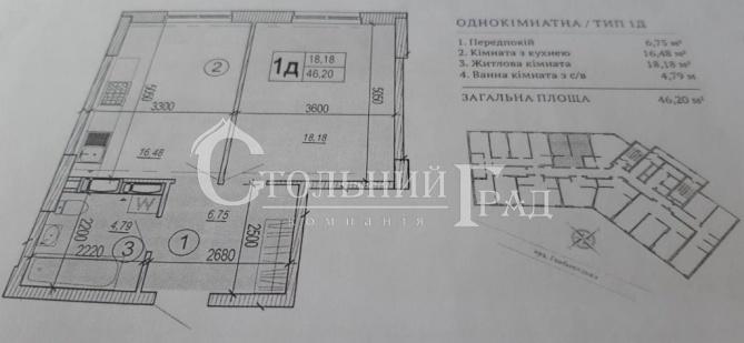 Продаж 1 кімнатної квартири в новому ЖК на Подолі - АН Стольний Град фото 2