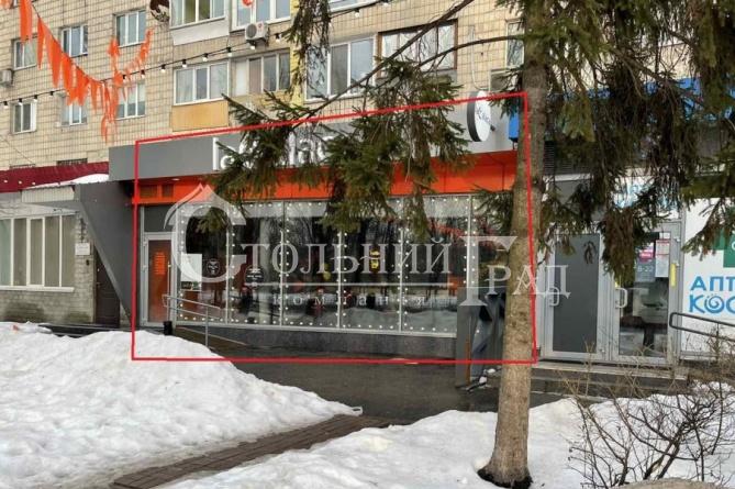 Оренда фасадного приміщення з вітринами 136 кв.м на Русанівці - АН Стольний Град фото 1