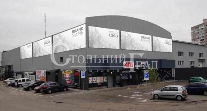 Оренда - торгові приміщення 900 кв.м на Харківському масиві - АН Стольний Град фото 1