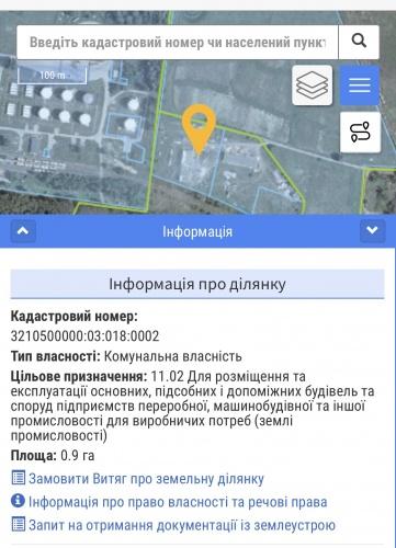 Продаж виробничо-складської бази в Борисполі - АН Стольний Град фото 22