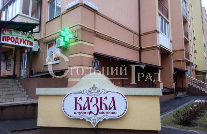 Продажа 1-до квартира 42 кв.м в ЖК Казка - АН Стольний Град фото 3