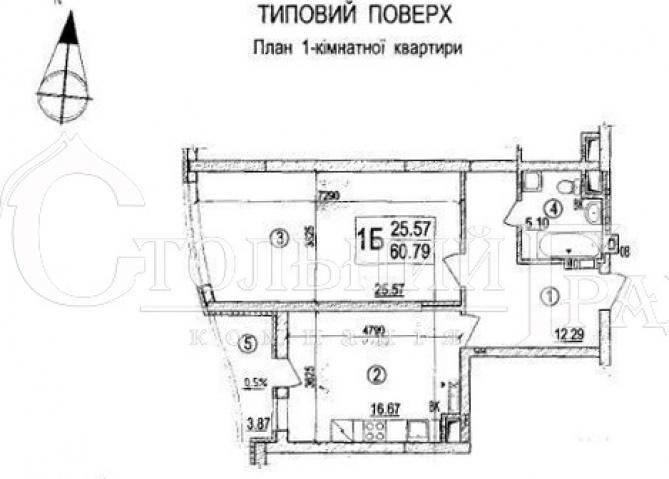 Продаж 1-к квартири з ремонтом масив Новобіличі - АН Стольний Град фото 11