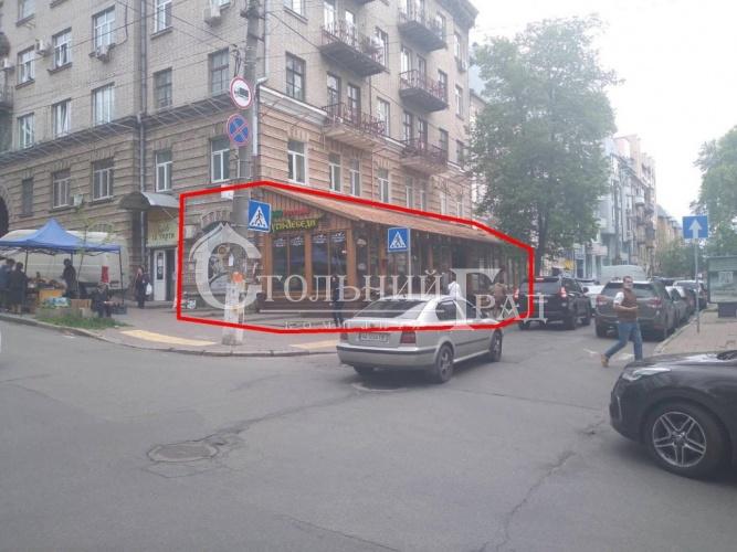 Оренда приміщення 334 кв.м в центрі міста - АН Стольний Град фото 3