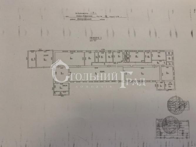 Продаж виробничо-складського приміщення 568 кв.м на ДВРЗ - АН Стольний Град фото 2