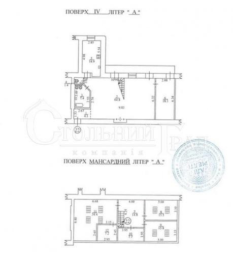 Продаж дворівневої квартири 210 кв.м на Львівській площі - АН Стольний Град фото 14