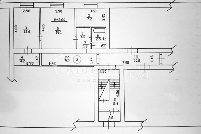 Продам приміщення 50 кв.м на 1 поверсі біля Золотих воріт - АН Стольний Град фото 7