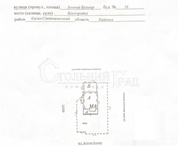 Продаж будинку в КГ Зелений Бульвар в Білогородці - АН Стольний Град фото 30