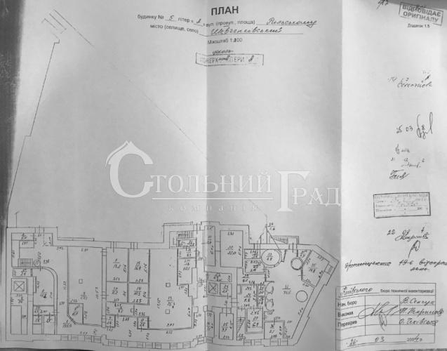 Продаж приміщення 1360 кв.м поруч з Софіївською площею - АН Стольний Град фото 7