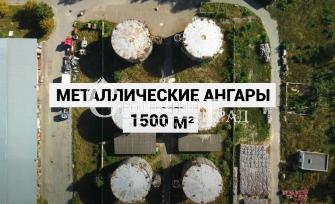 Продам майновий комплекс 5425 кв.м Білогородка - АН Стольний Град фото 5