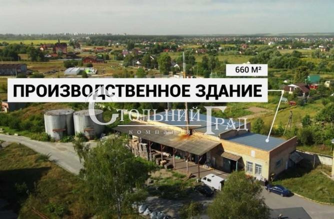 Продам майновий комплекс 5425 кв.м Білогородка - АН Стольний Град фото 3
