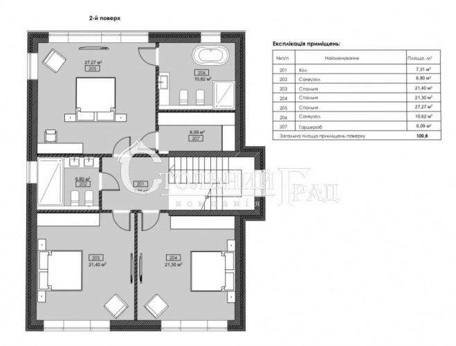 Продам будинок 220 кв.м на березі Дніпра в котеджному містечку Хутір Русин - АН Стольний Град фото 4