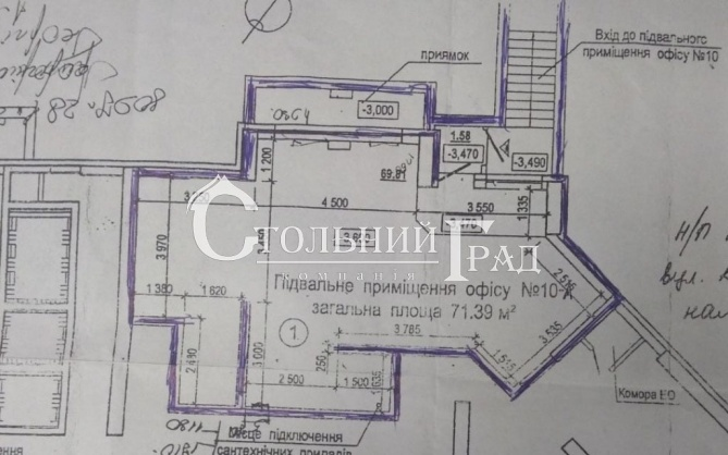 Оренда приміщення 71 кв.м на Позняках - АН Стольний Град фото 6