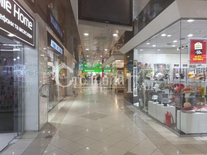 Продаж торгового приміщення 220 м2 в ТЦ Олімпійський - АН Стольний Град фото 1