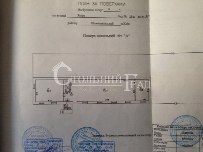 Оренда офісу 148 кв.м метро Лук'янівка - АН Стольний Град фото 5