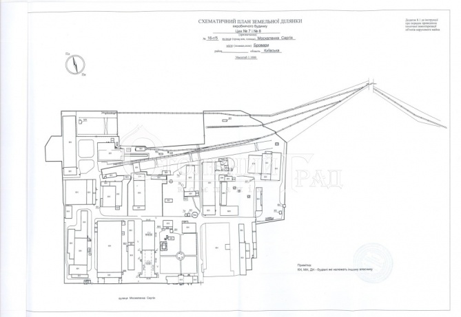 Продаж виробничо-складської будівлі м Бровари - АН Стольний Град фото 12