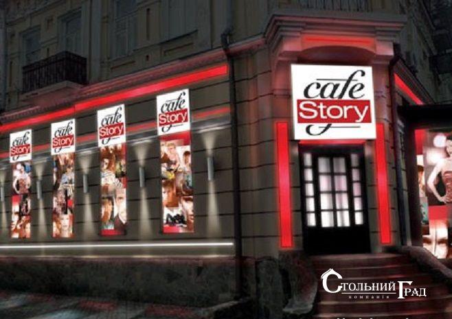 Продам приміщення 512 кв.м під ресторан, клуб на Подолі - АН Стольний Град фото 1