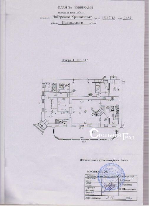 Продам приміщення 512 кв.м під ресторан, клуб на Подолі - АН Стольний Град фото 3