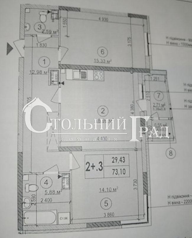 Продаж 2-к видової квартири 74 кв.м в новому ЖК Сирецькі сади - АН Стольний Град фото 5