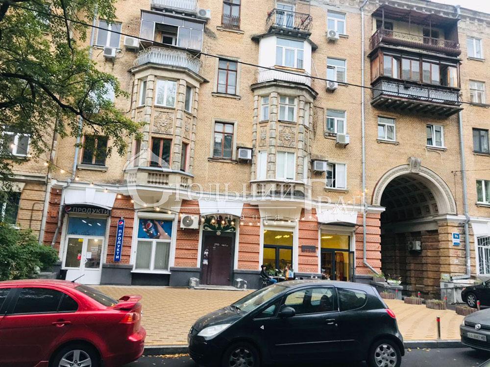 Продажа 3-к квартиры в тихом центре рядом с Ботаническим садом - АН Стольный Град фото 5