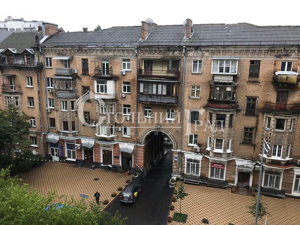 Продажа 3-к квартиры в тихом центре рядом с Ботаническим садом - АН Стольный Град фото 1